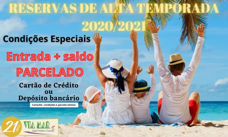 Alta Temporada 2020/2021